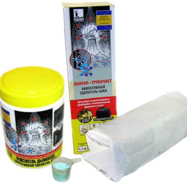 Очиститель дымоходов купить – выгодные покупки вместе с магазином Булерьян
