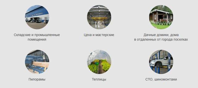 интернет-магазин Булерьян