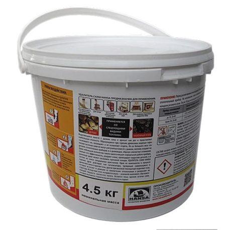 очиститель для дымохода Ханса 4,5 кг
